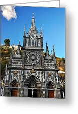 Las Lajas Front Greeting Card