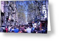 Las Ramblas - Barcelona Spain Greeting Card