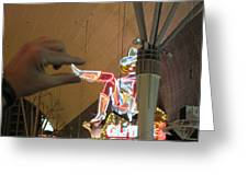 Las Vegas - Fremont Street Experience - 12129 Greeting Card
