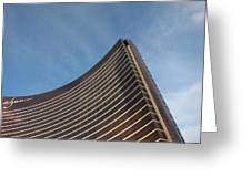 Las Vegas - Wynn Casino - 121210 Greeting Card