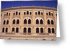 Las Ventas Bullring Madrid Greeting Card