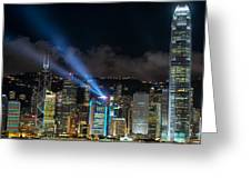 Laser Show In Hk Greeting Card