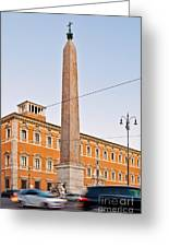 Lateran Obelisk In Rome Greeting Card