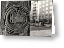 Latin Inscription Greeting Card