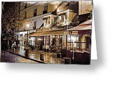 Latin Quarter In Copper Greeting Card