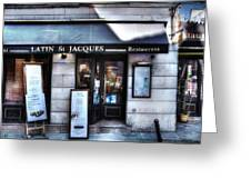 Latin St Jacques Paris France Greeting Card