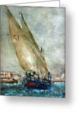 Latini Boat Entering Grand Harbour Valletta  Greeting Card