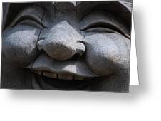 Laughing Buddah Greeting Card