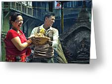 Laughing Couple Doing Puja Greeting Card