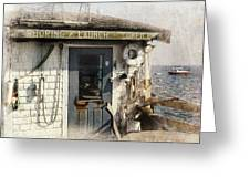 Launch Office Mcmillian Wharf Provincetown Greeting Card