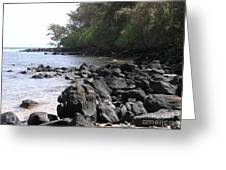 Lava Rocks Greeting Card