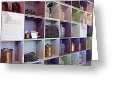 Lavender Museum Shop Greeting Card