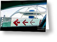 Lax Exit Arrows Greeting Card