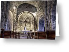 Le Castellet Medieval Church Greeting Card