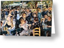 Le Moulin De La Galette Greeting Card