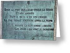 Le Pont Mirabeau Greeting Card