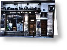 Le Taveau Des Oubliettes Paris France Greeting Card