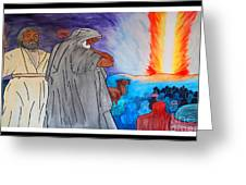 Lead By The Pillar Of Fire Greeting Card