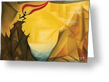 Leap Of Faith Greeting Card by Tiffany Davis-Rustam