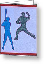 Leather Texture Art Bowler And Pitcher Base Ball Game Sports Competition Greeting Card