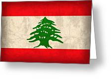Lebanon Flag Vintage Distressed Finish Greeting Card