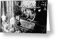 Lebanon Silk Manufacture Greeting Card