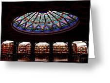Lehigh University Bethlehem Linderman Library Greeting Card