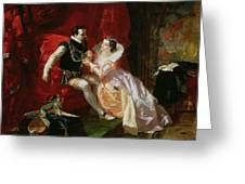 Leicester And Amy Robsart At Cumnor Greeting Card by Edward Matthew Ward
