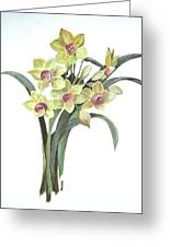Lent Lily Greeting Card