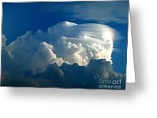 Lenticular Cloud Greeting Card