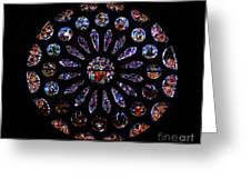 Leon Spain Cathedral Rosette Greeting Card