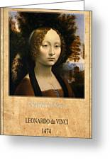 Leonardo Da Vinci 2 Greeting Card
