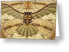 Leonardo Da Vinci Antique Flying Machine Under Parchment Greeting Card