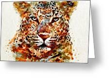 Leopard Head Watercolor Greeting Card