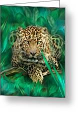 Leopard - Spirit Of Empowerment Greeting Card