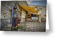 Les Baux De Provence France Dsc01887 Greeting Card