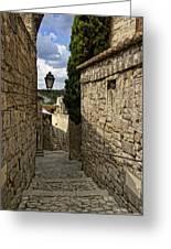 Les Baux De Provence France Dsc01926  Greeting Card
