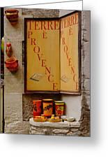 Les Baux De Provence France Dsc01931 Greeting Card