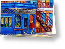 Les Belles Soeurs  Montreal Restaurant Plateau Mont Royal Painting By Carole Spandau Greeting Card