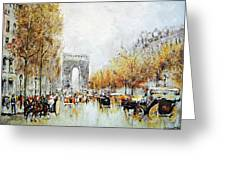 Les Champs Elysees Greeting Card