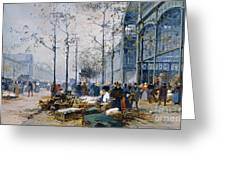 Les Halles Paris Greeting Card