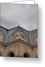 Les Invalides - Paris France - 011314 Greeting Card
