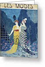 Les Modes Greeting Card by Georges Barbier