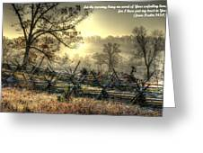 Let The Morning Bring Me Word Of Your Unfailing Love - Psalm 143.8 Greeting Card