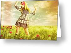 Let Us Dance In The Sun Greeting Card