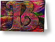 Letter B Greeting Card