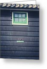 Letter Box Greeting Card by Joana Kruse