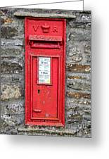 Victorian Red Letter Box Greeting Card