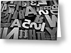 Letters And Numbers 1 Greeting Card