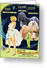 Lhasa Apso Art - The Seven Year Itch Movie Poster Greeting Card